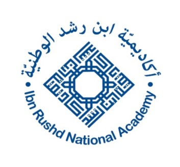 ibn rushd national academy